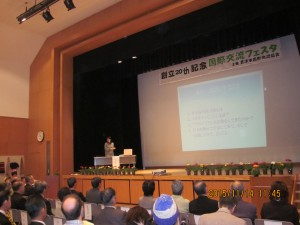 鈴木祥子さんに「マラウィの貴重な体験」を講演していただきました